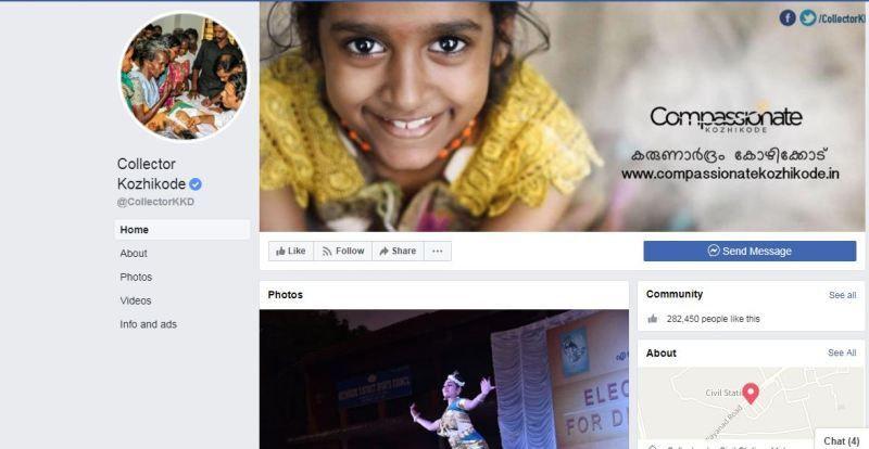 Prasanth Nair's Facebook page