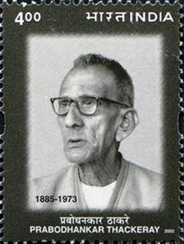 Bal Thackeray Father