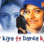 Sohail Khan's Production Debut Pyaar Kiya To Darna Kya (1998)