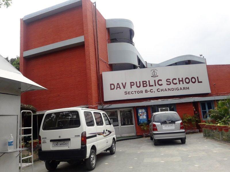 Kapil Dev's School DAV Sector 8 C Chandigarh