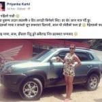 Priyanka Karki car controversy