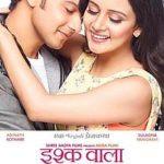 Renu Desai - Ishq Wala Love