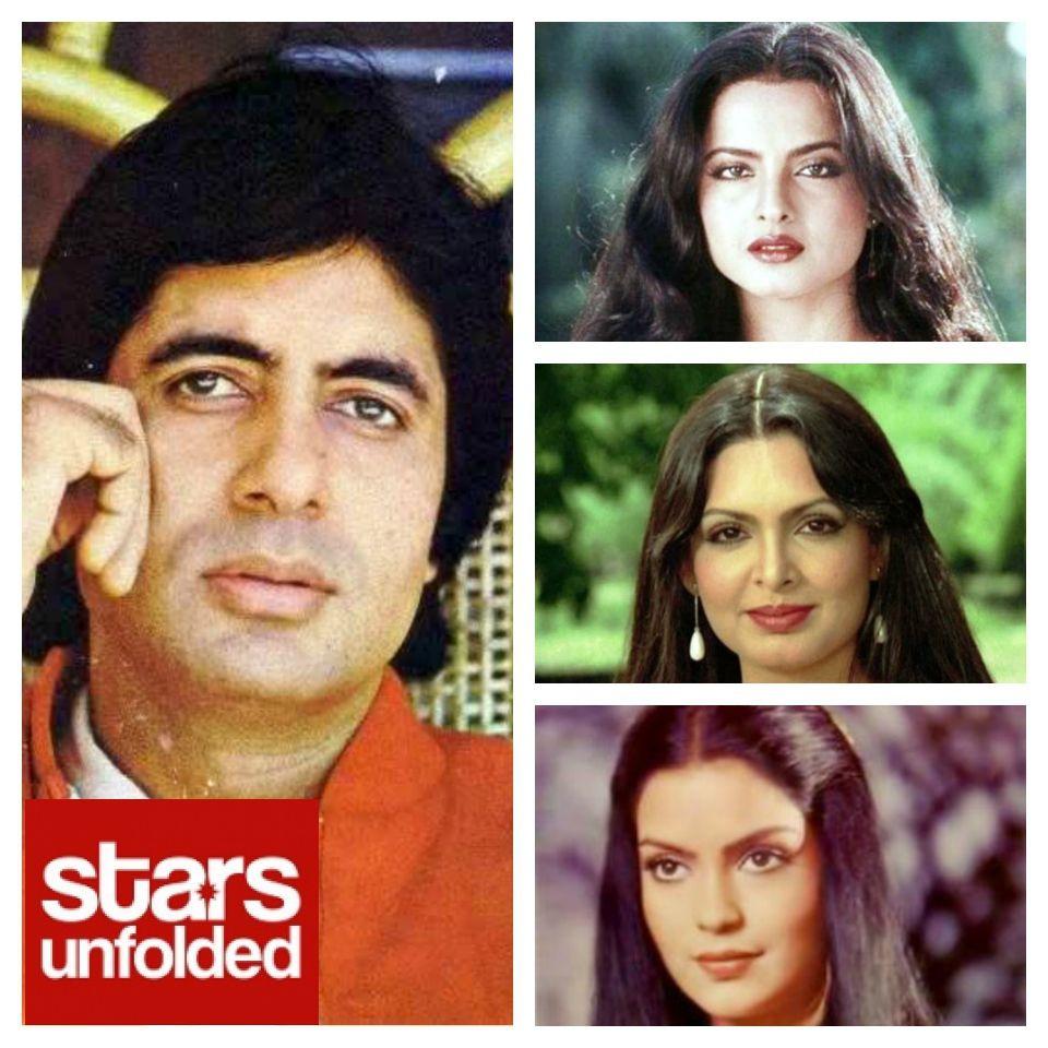 Amitabh Bachchan girlfriends