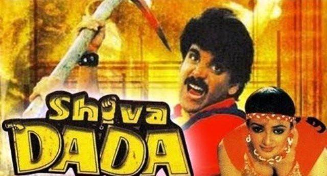 Shiva Dada