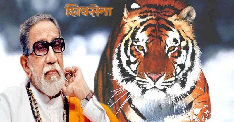 Bal Thackeray Shiv Sena