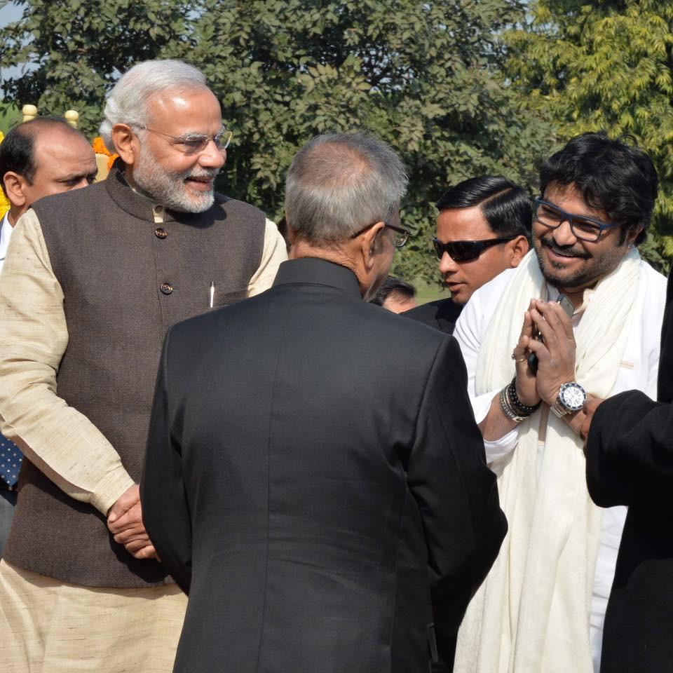 Babul Supriyo with Narendra Modi