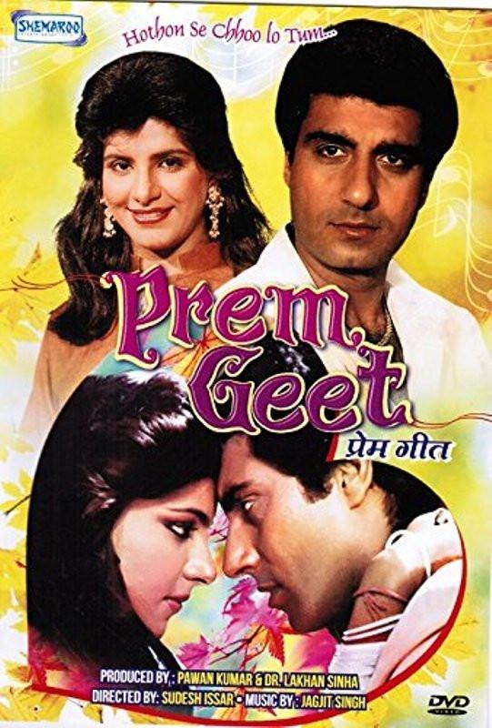 Prem Geet Film Poster