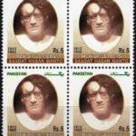 Saadat Hasan Manto Postage Stamp