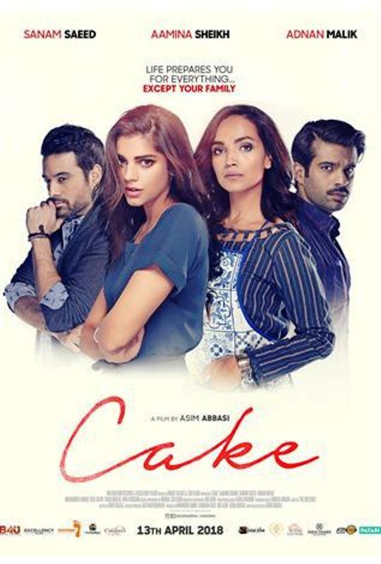 Aarti Bajaj's Pakistani Film- Cake