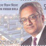 Aditya Vikram Birla Stamp