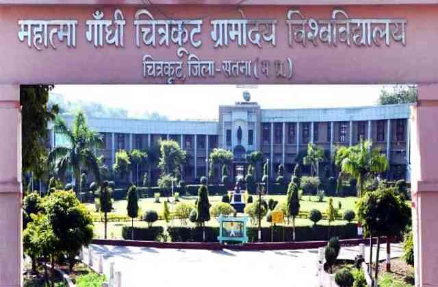 Main Facade of the University founded by Nanaji Deshmukh