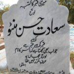 Saadat Hasan Manto Epitaph