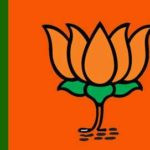 Logo of Bharatiya Janata Party