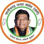 Janta Congress Chhattisgarh