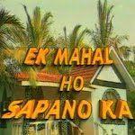 Vaishali Thakkar's first TV show Ek Mahal Ho Sapno Ka