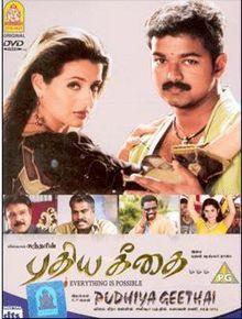 Ameesha Patel's Tamil debut film- Pudhiya Geethai