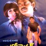 Dara Singh Telugu film debut as an actor - Auto Driver (1998)