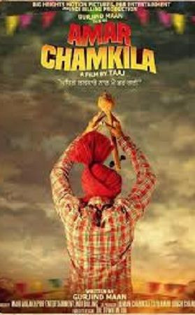 Poster of the film 'Amar Chamkila'- based on the life of Amar Singh Chamkila