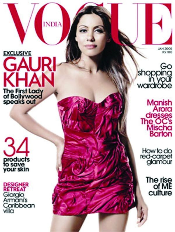 Gauri Khan On The Cover of Vogue