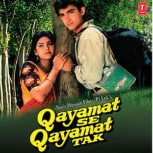 Aamir Khan In Qayamat Se Qayamat Tak Poster