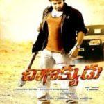 Ishita Dutta Telugu film debut - Chanakyudu (2012)