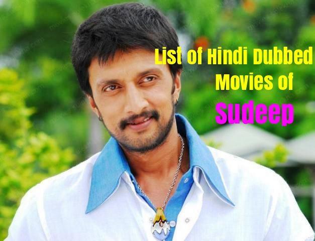 Hindi Dubbed Movies of Sudeep