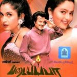 Soundarya Rajinikanth Tamil film debut as Graphic Designer - Padayappa (1999)