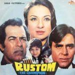 Dara Singh last Bollywood film as director - Rustom (1982)