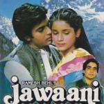 Neelam debut movie Jawaani