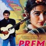 Prem 1995