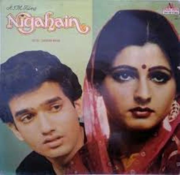 Abu-Malik-Nigahain-1983