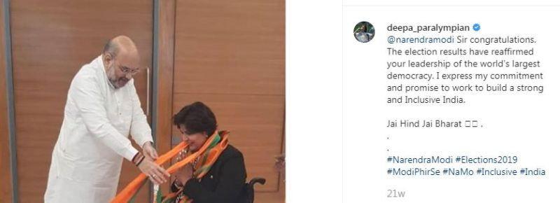 Deepa Malik's Post on Joining BJP