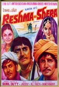Sanjay Dutt Debut Film (Child Actor) Reshma Aur Shera