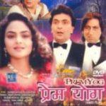 "Babul Supriyo debut song 'Zindagi Char Din Ki' in ""Prem Yog"" 1994"