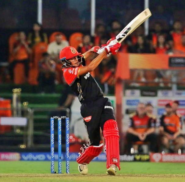 Prayas Ray Barman On Field