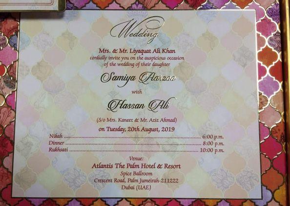 Shamia Arzoo wedding Card