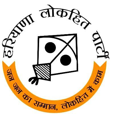 Haryana Lokhit Party Logo