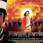 Chinamayi Bollywood debut for the movie 'Mangal Pandey The Rising'