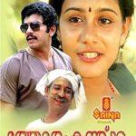 Dara Singh Malayalam film debut as an actor - Mutharamkunnu P.O. (1985)