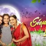 Pillai Nila serial