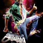Amyra Dastur Tamil film debut - Anegan (2015)
