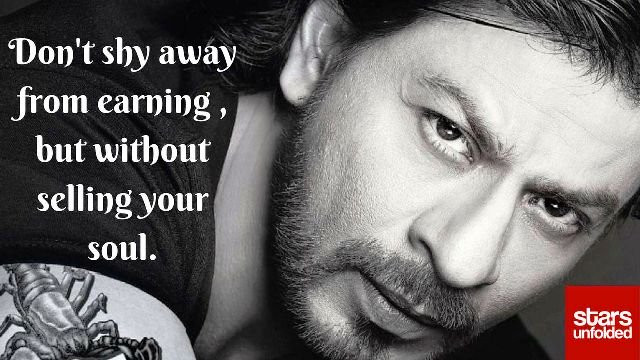 SRK Inspirational Quote 18