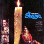 Shama (1981)