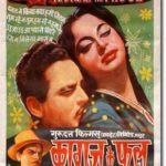 Poster of film Kagaz Ke Phool