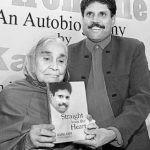 Kapil Dev With His Mother Raj Kumari Lajwanti