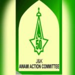 Aawami Action Committee Logo