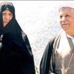 Hashemi with his wife Effat