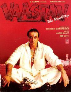 Sanjay Dutt In Vaastav