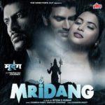 Rose Laskar has starred in Mridang