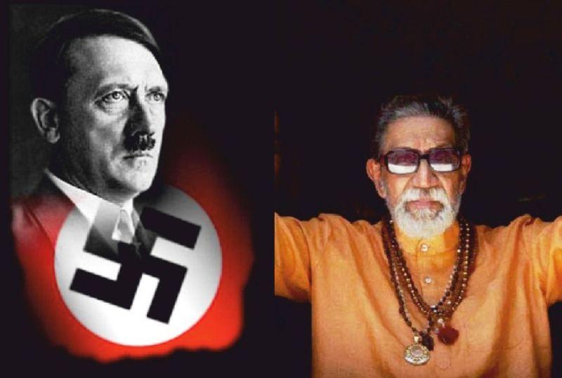 Bal Thackeray And Hitler